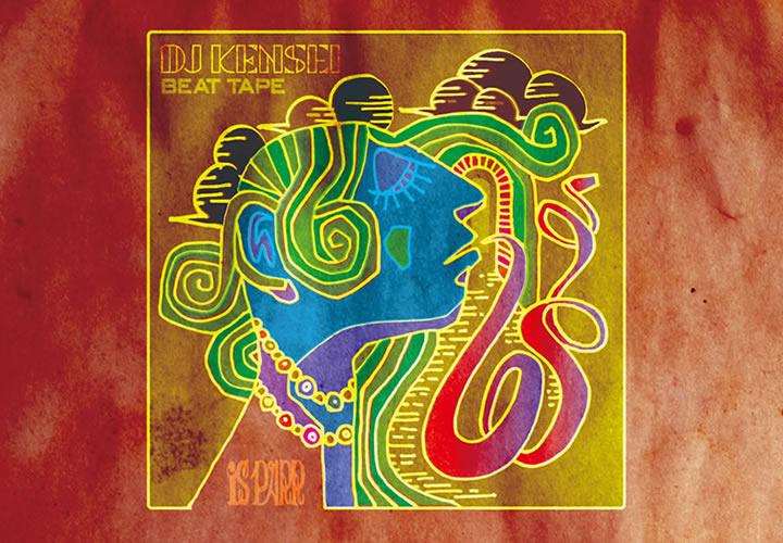 DJ KENSEIの旅の記録/ビート集《IS PAAR》