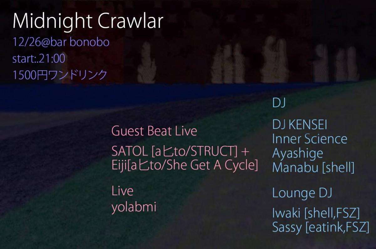 DJ Kensei - Outerlimits Inc. Presents DJ Kensei In Classic Classics