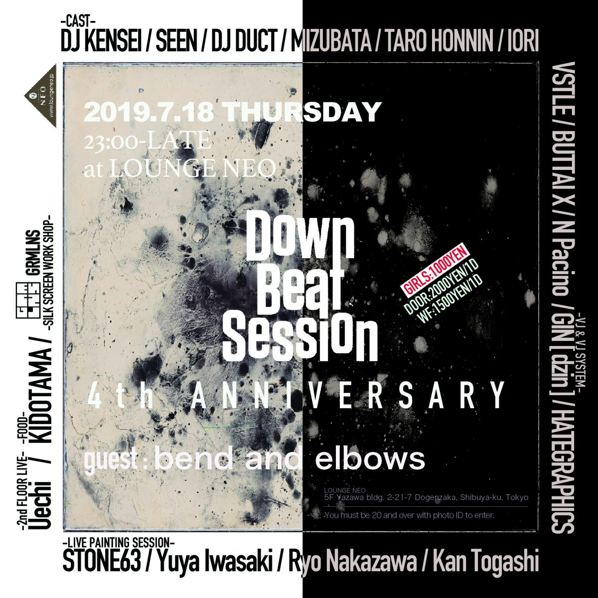 Down Beat Session 4th Anniversary | DJ KENSEI